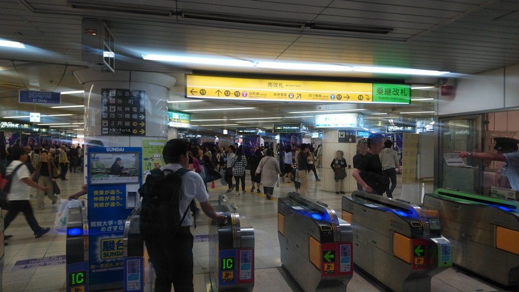 御堂筋から阪神2