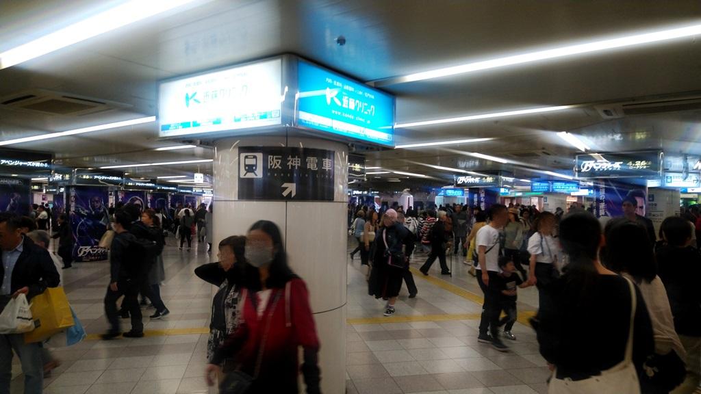 御堂筋から阪神3
