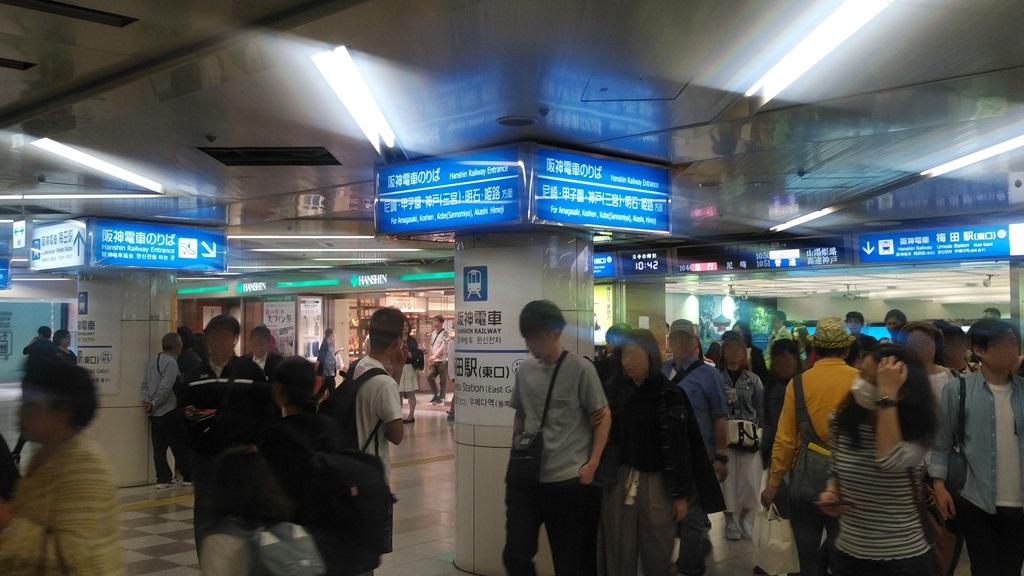 御堂筋から阪神4