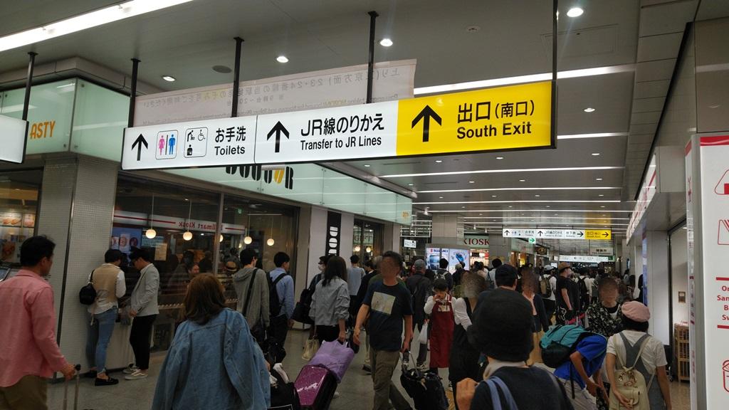 新幹線から在来線2