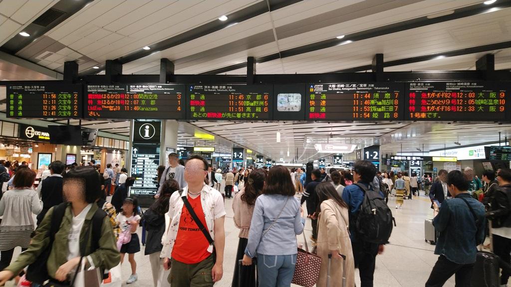 新幹線から在来線4