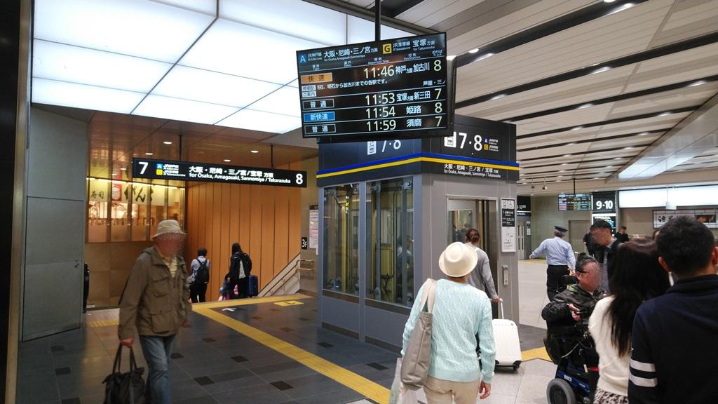新幹線から在来線5