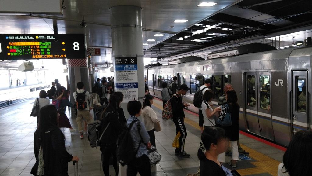 新幹線から在来線6