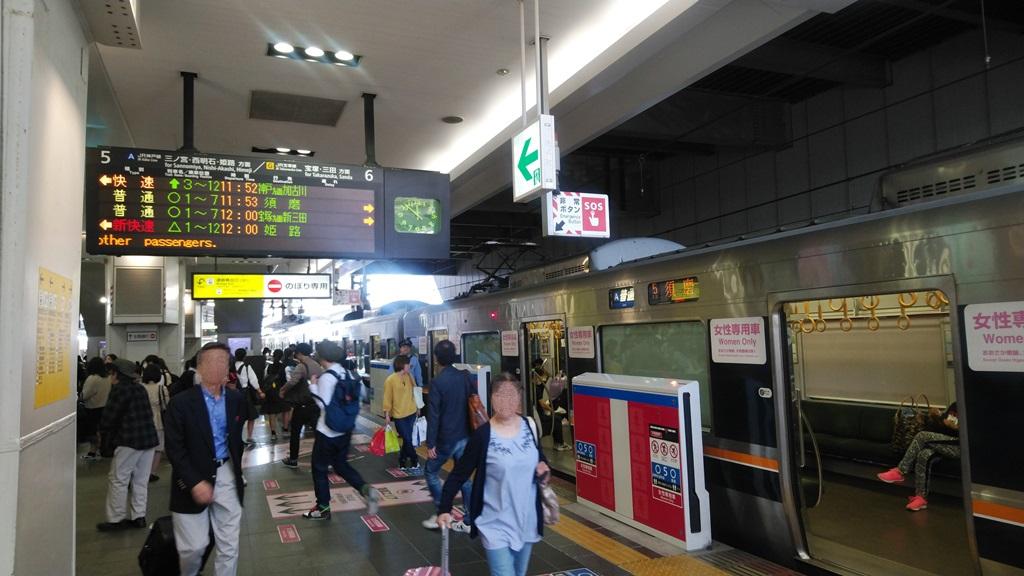 新幹線から在来線7