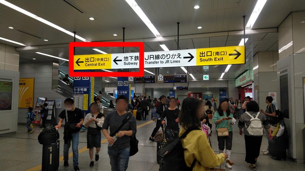 新幹線から御堂筋線1