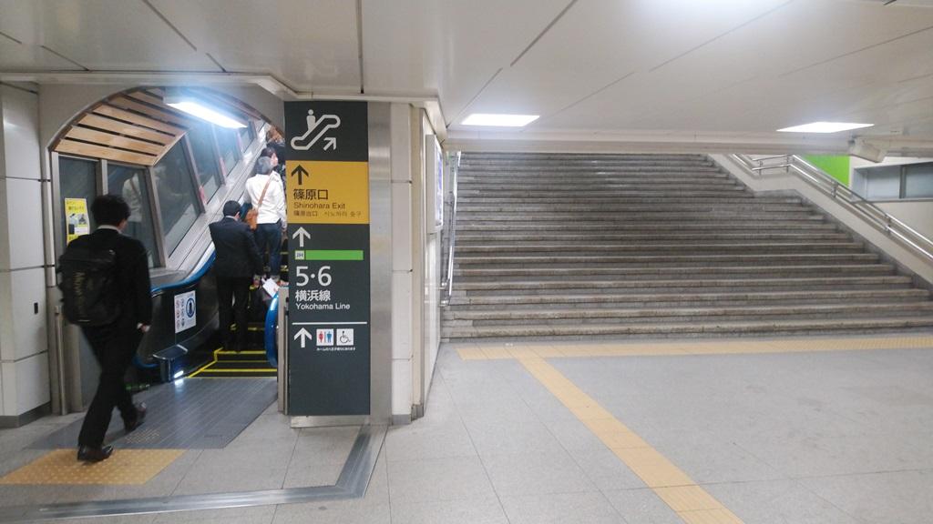 新幹線から横浜線3