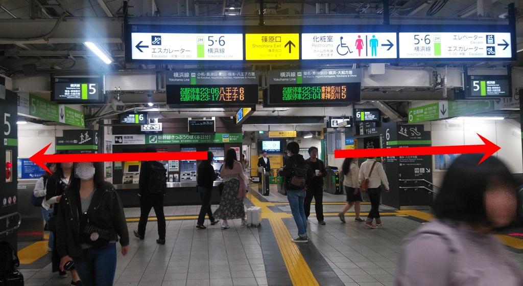 新幹線から横浜線4