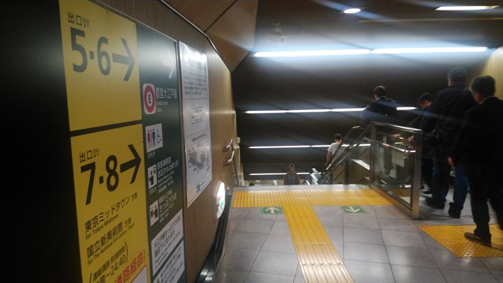 日比谷線から大江戸線4