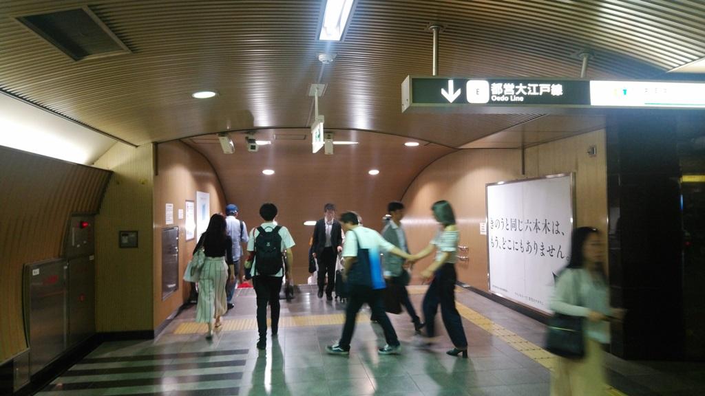 日比谷線から大江戸線7