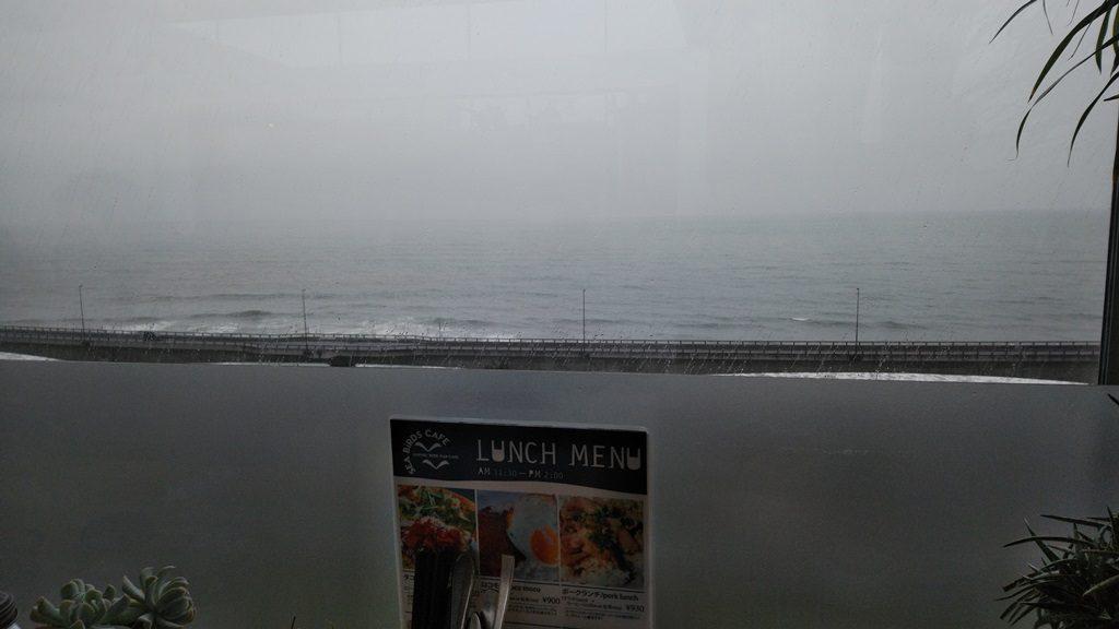 日立カフェ展望