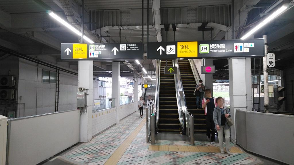 東横線から横浜線1