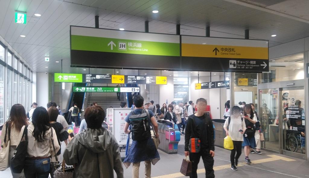東横線から横浜線3