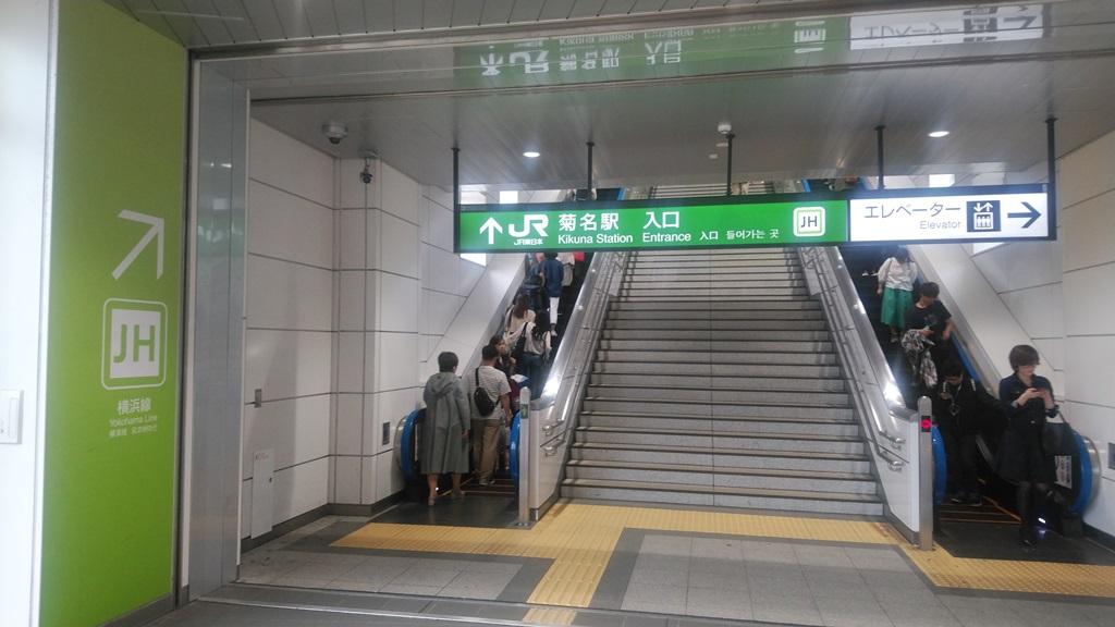 東横線から横浜線4