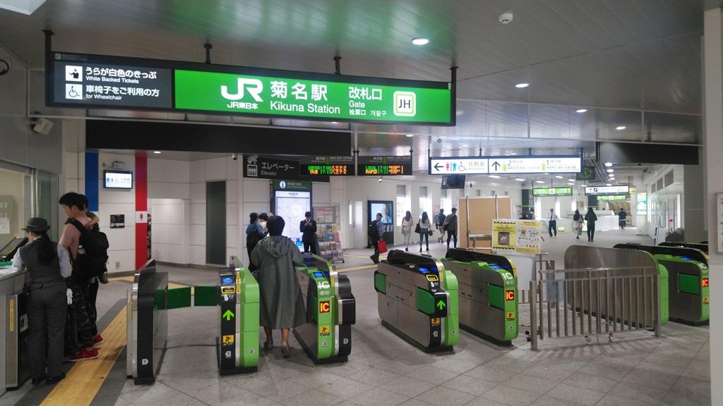 東横線から横浜線5