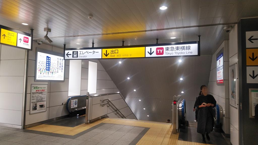 横浜線から東横線2
