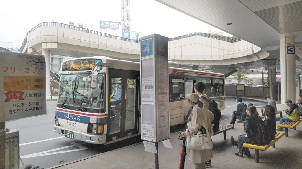 水戸駅から偕楽園バス