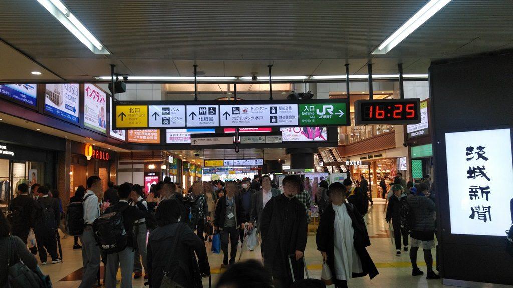 水戸駅北口方面