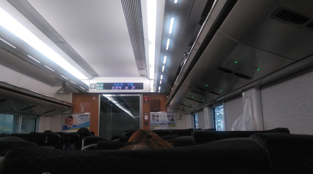 特急ひたち水戸駅