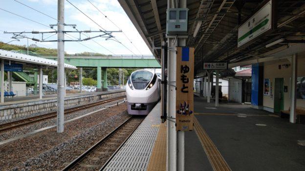 特急ひたち湯本駅