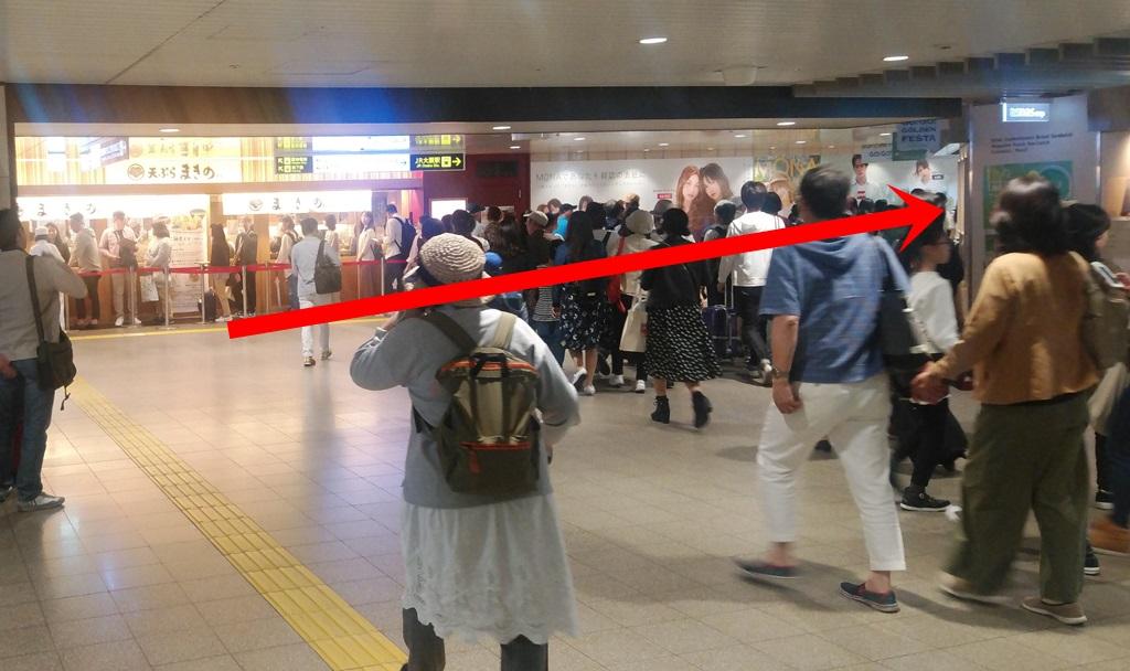 阪急からJR2