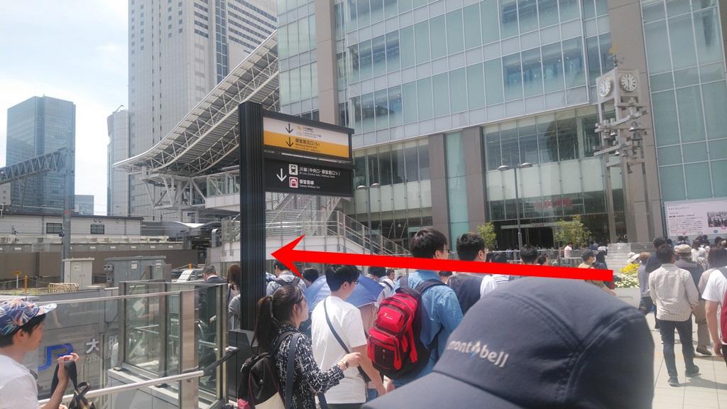 阪急からJR4