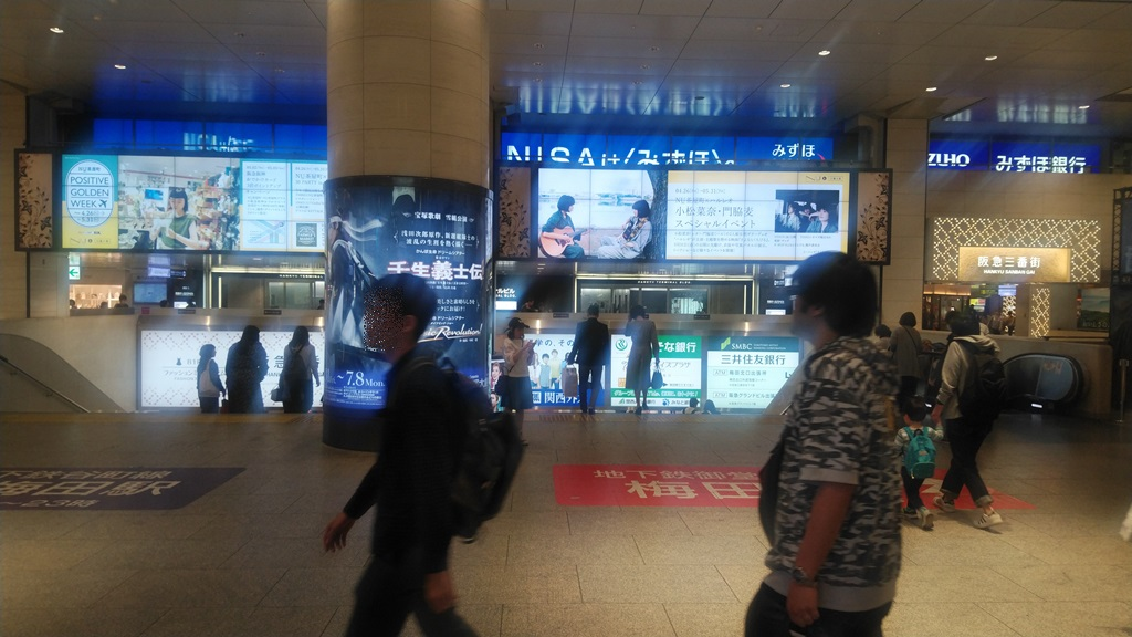 阪急2階から御堂筋2