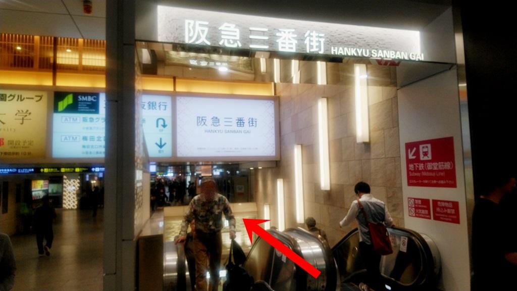 阪急3階から御堂筋2