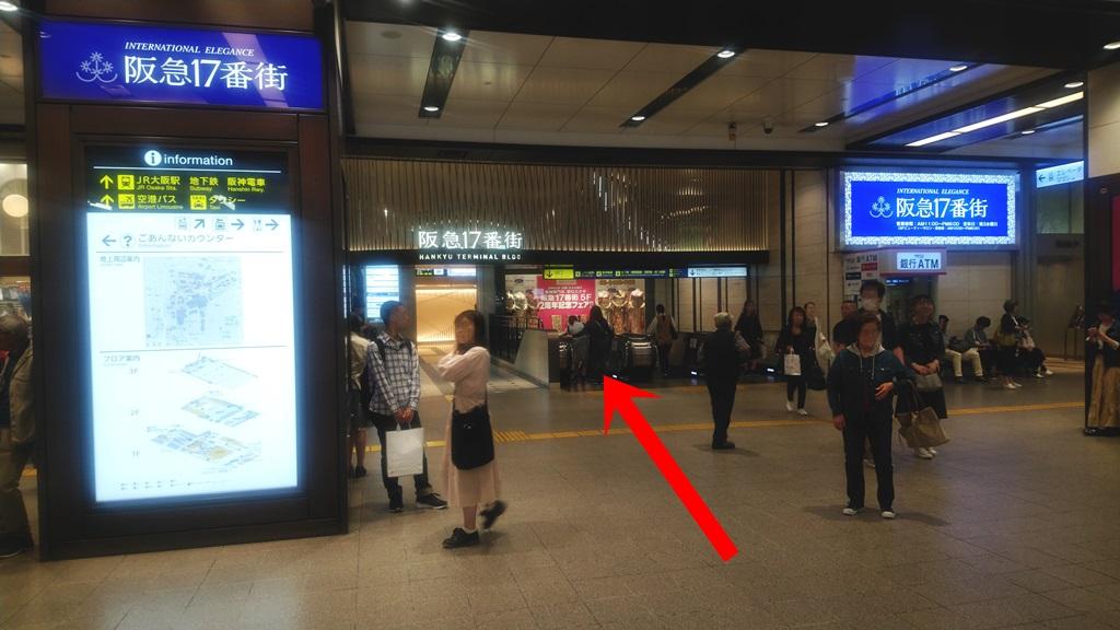 阪急3階から阪神1