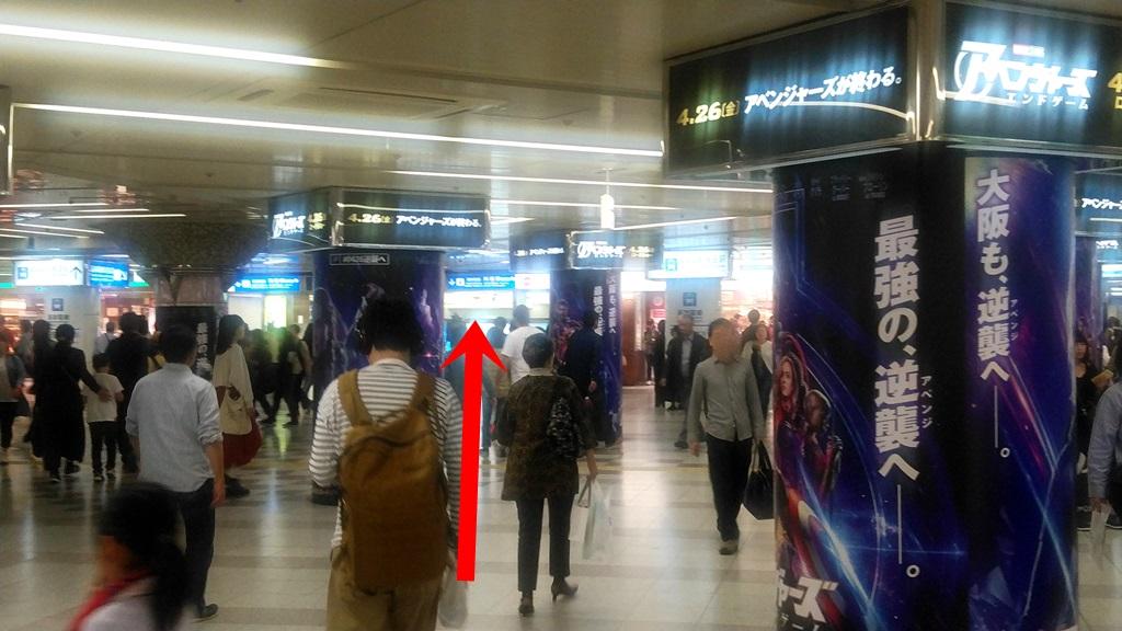 阪急3階から阪神6