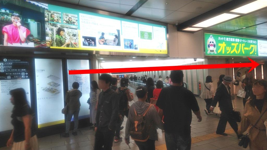 阪急3階からJR1