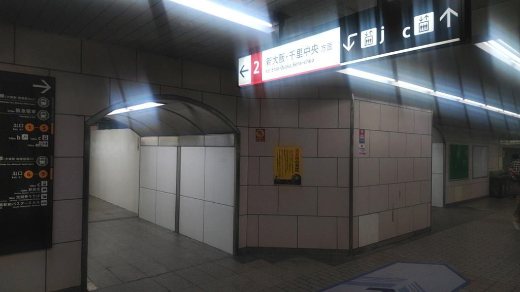 阪神から御堂筋4