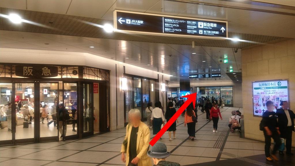 阪神から阪急2
