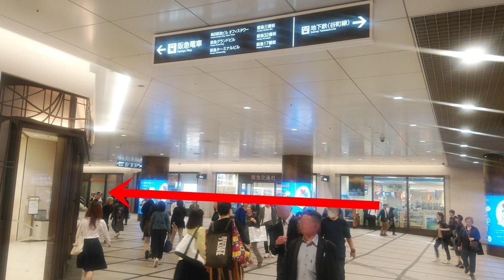 阪神から阪急3