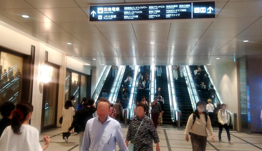 阪神から阪急4