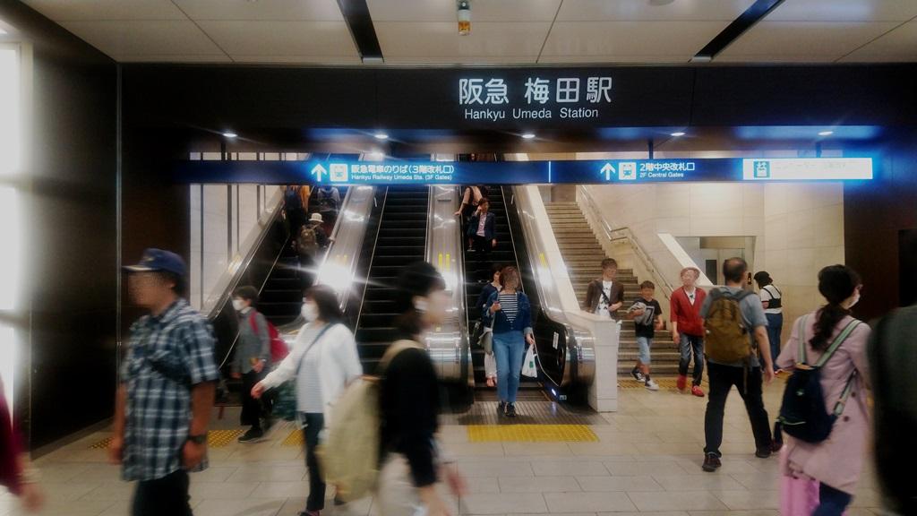 阪神から阪急7