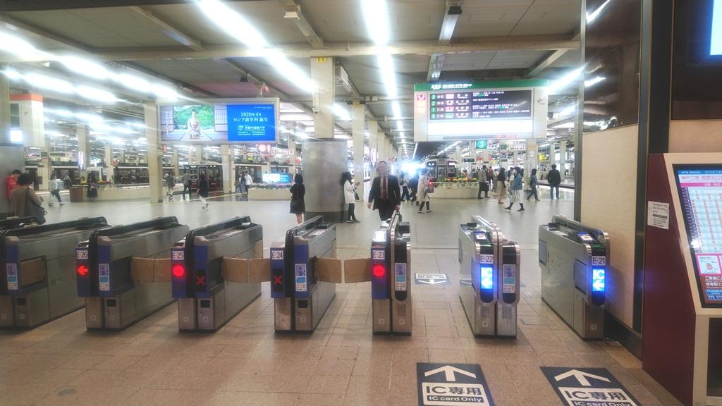 阪神から阪急8