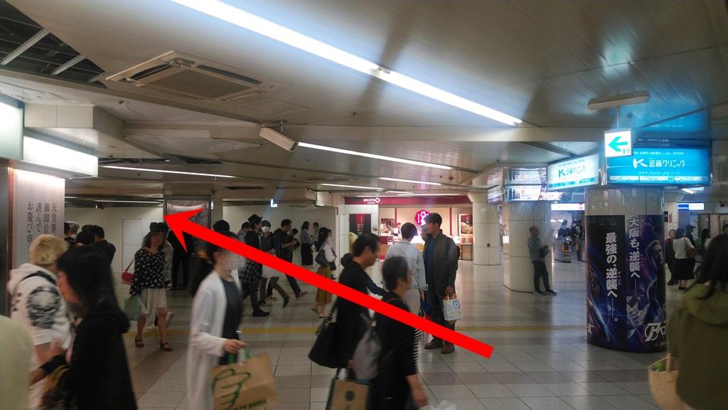 阪神東口からJR2