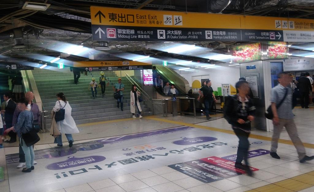 阪神東口からJR
