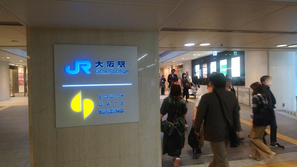 阪神百貨店口からJR3