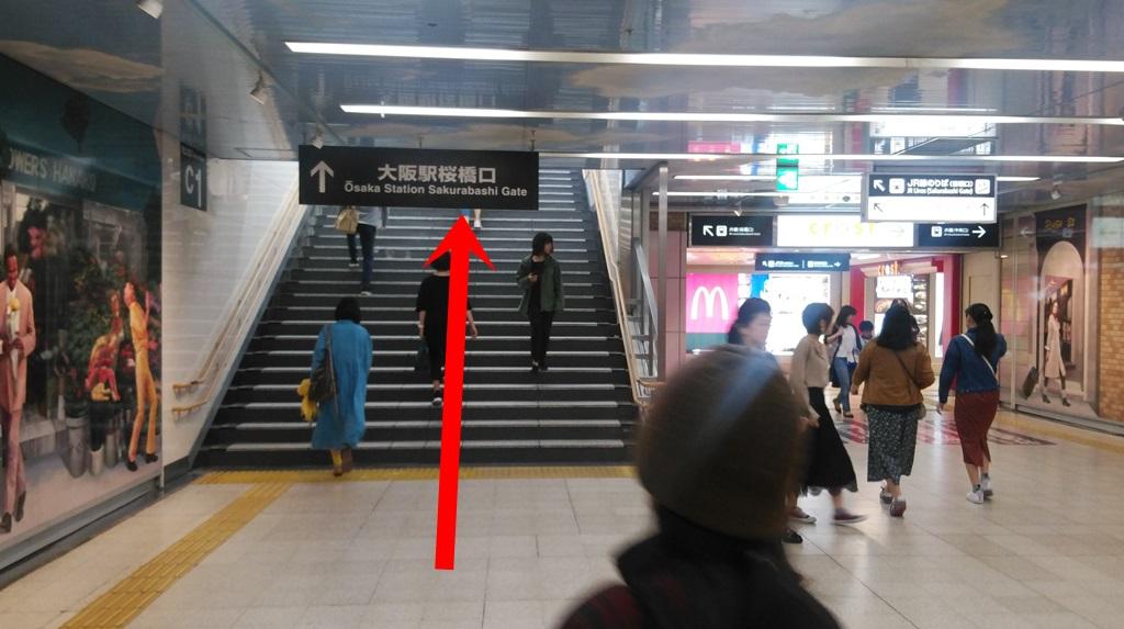 阪神西口からJR3