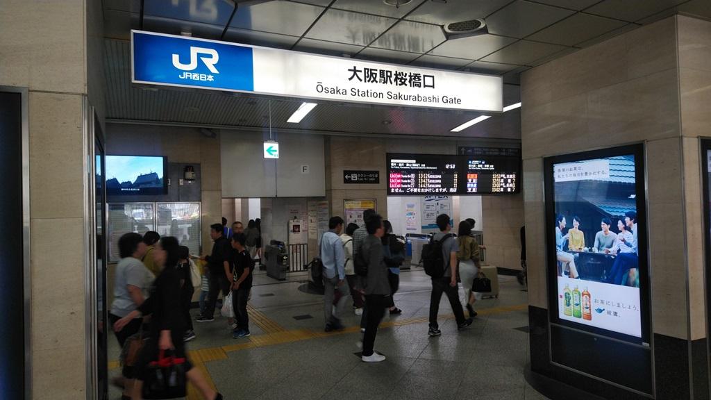阪神西口からJR4