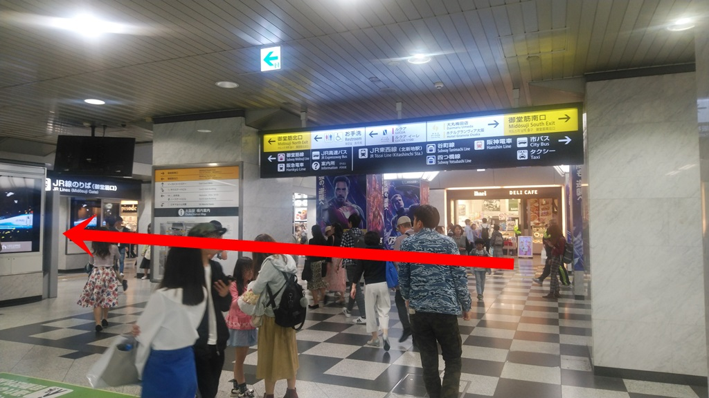 JRから阪急1