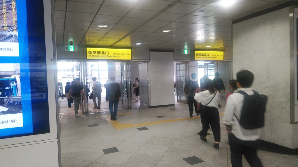 JRから阪急2