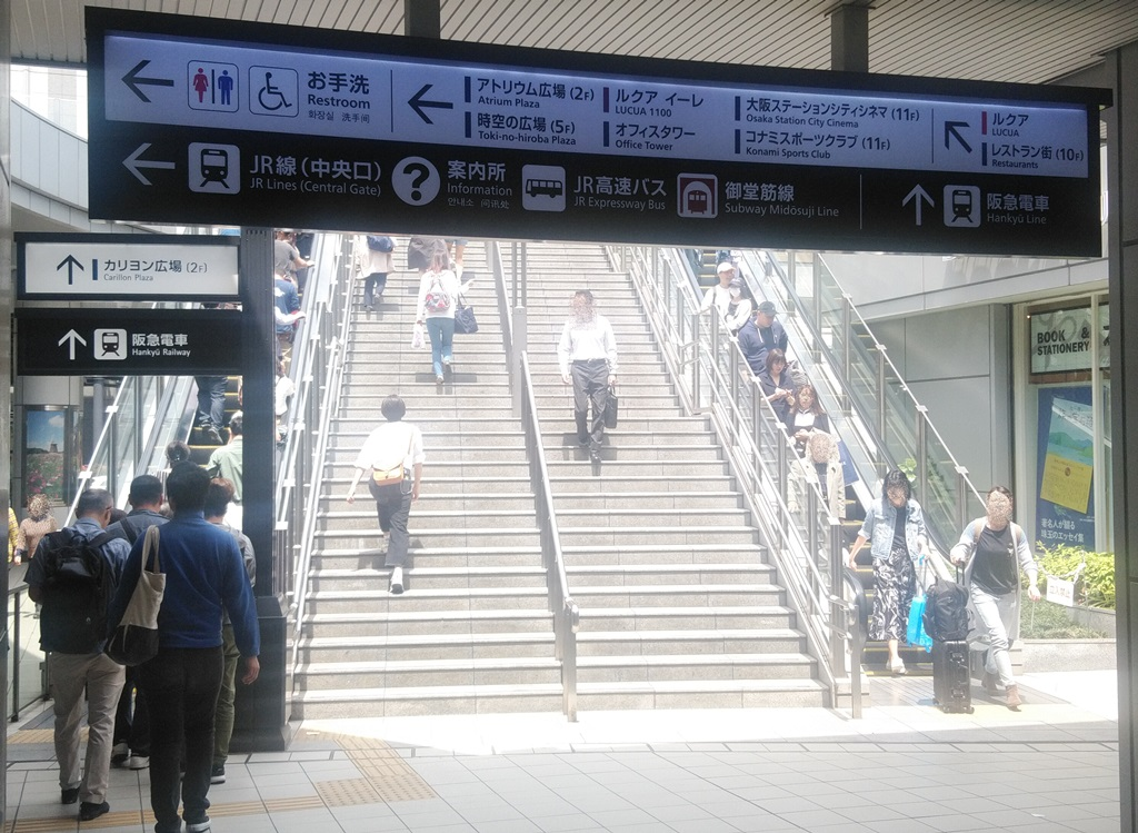 JRから阪急3