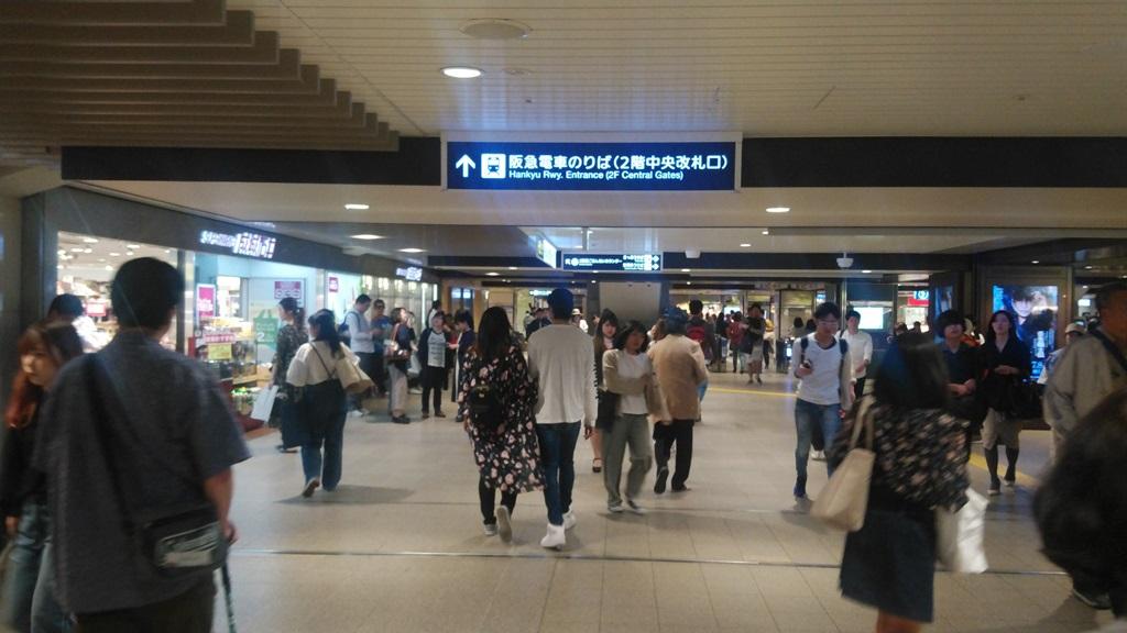 JRから阪急8
