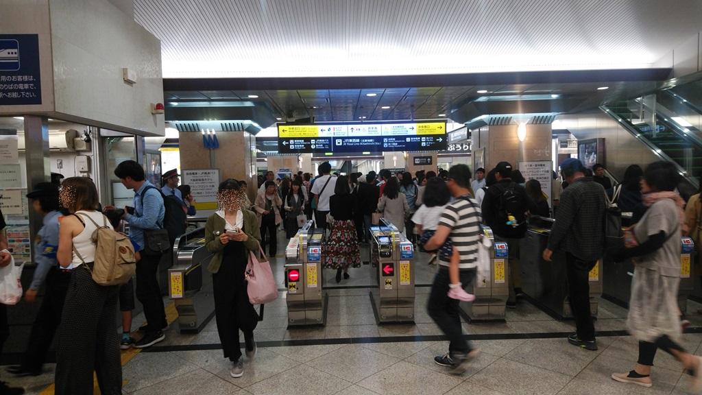 JR中央口から阪神2