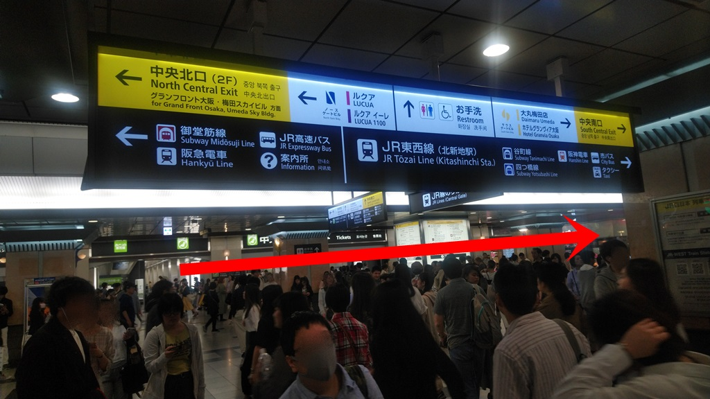 JR中央口から阪神3