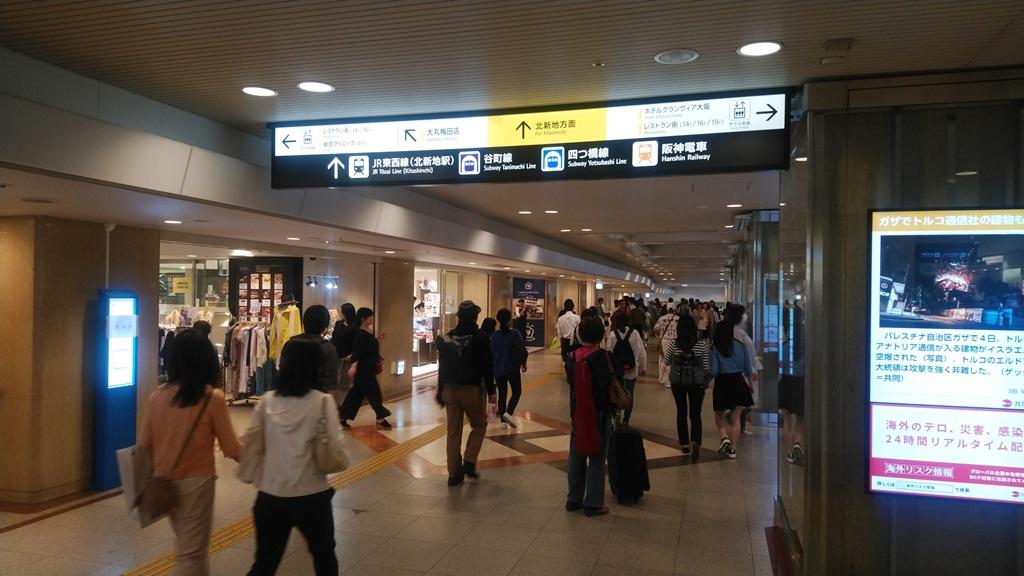 JR中央口から阪神5
