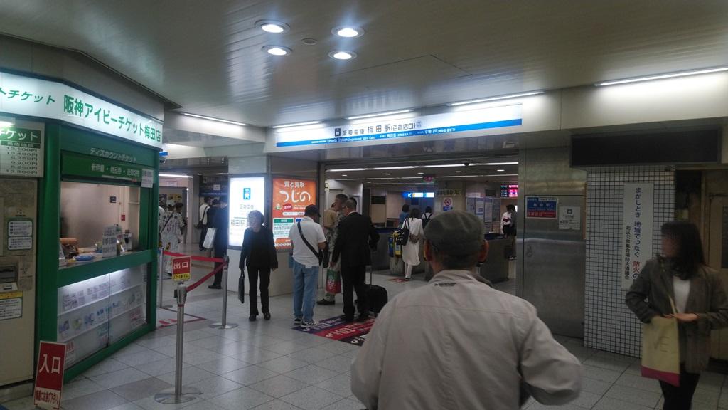 JR中央口から阪神7