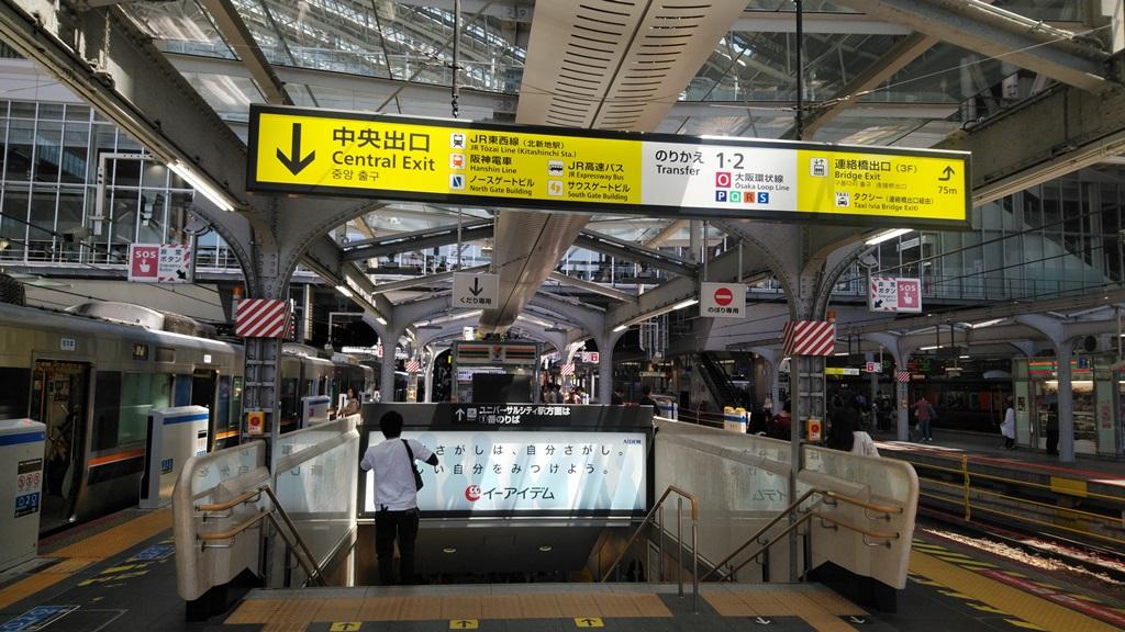 JR中央改札から阪神1
